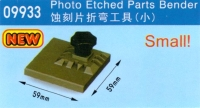 Photo Etch Bender Small