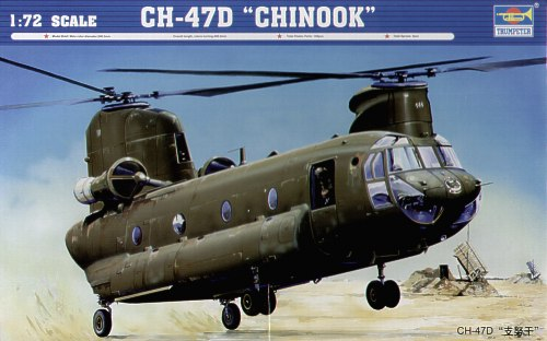 Chinook Helicopter RAAF