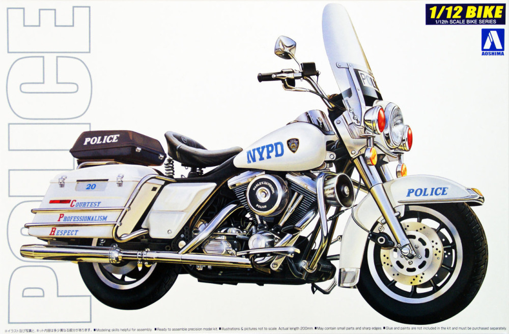 NYPD Police Bike
