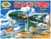 THUNDERBIRD 2 ( Large )