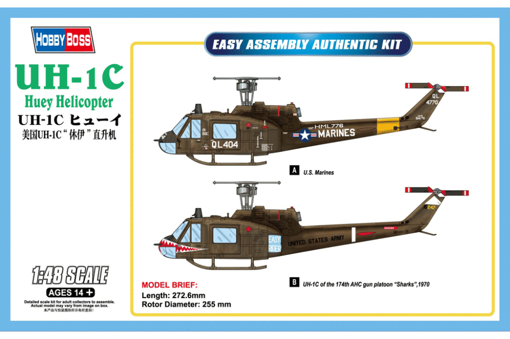 UH-1C Huey Helicopter from Hobby Boss