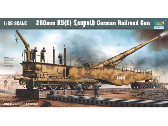 Leopold German Rail Gun