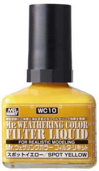 Mr WEATHERING COLOR FILTER LIQUID SPOT YELLOW