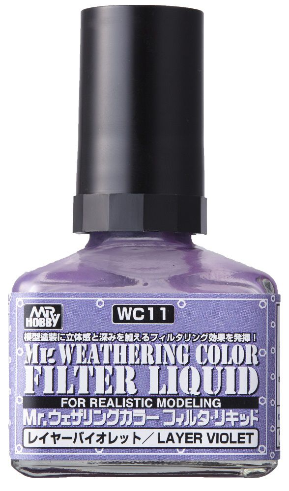 Mr WEATHERING COLOR FILTER LIQUID LAYER VIOLET