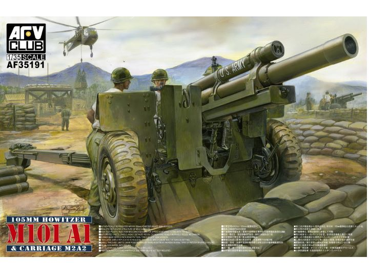 105mm HOWITZER M101A1 & CARRIAGE M2A2