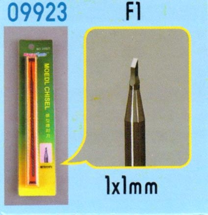 Micro Model Chisel F1 1mm