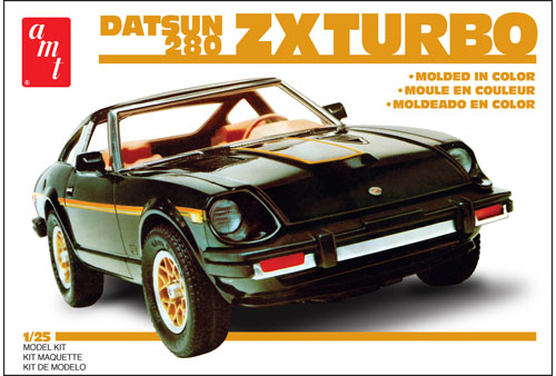 1980 Datsun 280ZX Turbo