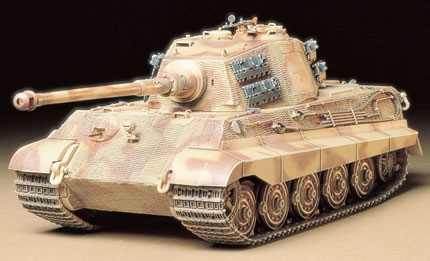 "German King Tiger ""Production Turret"""