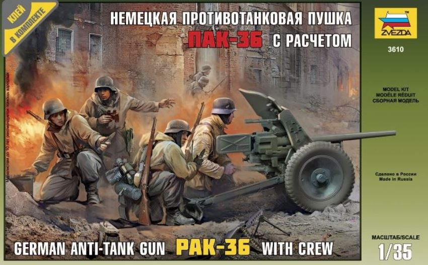 German Anti-Tank Gun Pak-36 with Crew