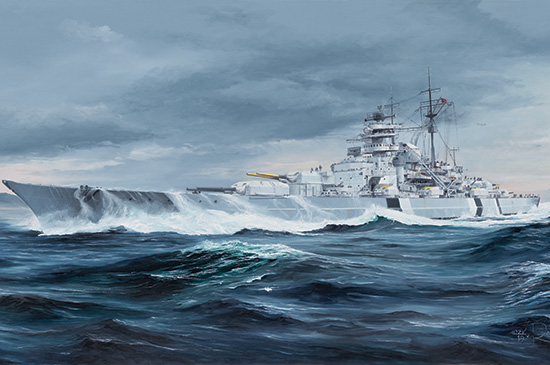 German Bismarck Battleship