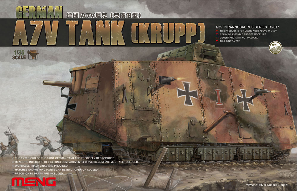 GERMAN A7V TANK (KRUPP)