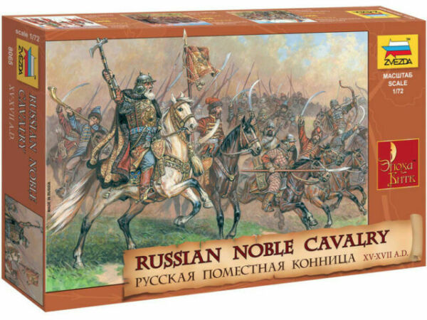 Russian Noble Cavalry Knights