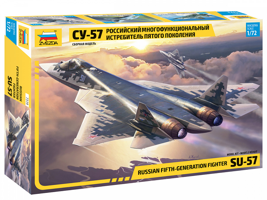 Cy 57 Russian Fifth Generation Fighter