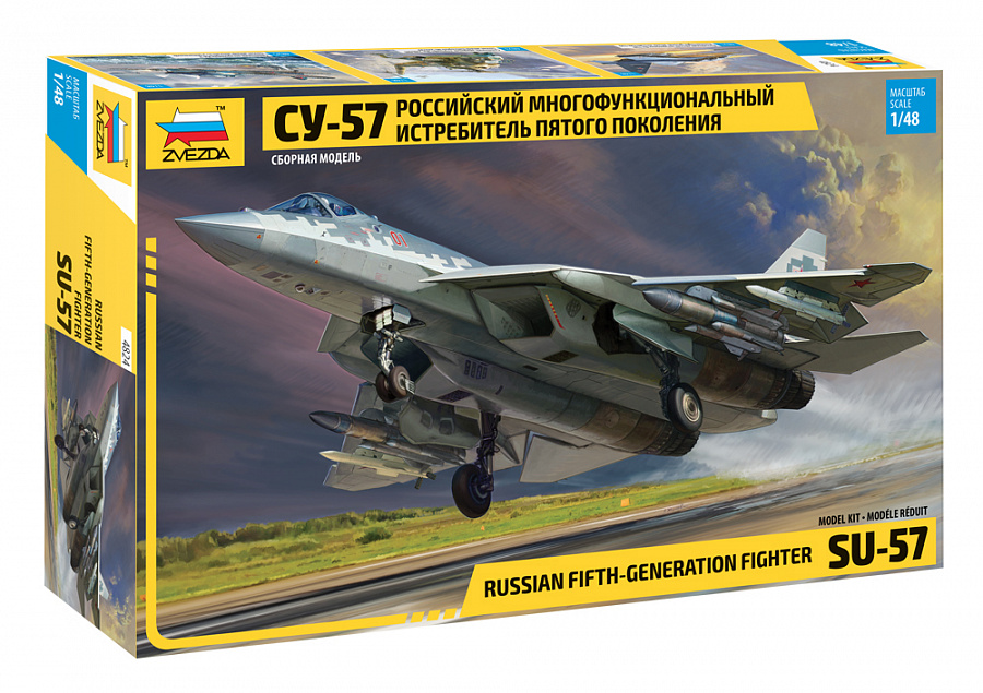 Russian fifth-generation fighter SU-57