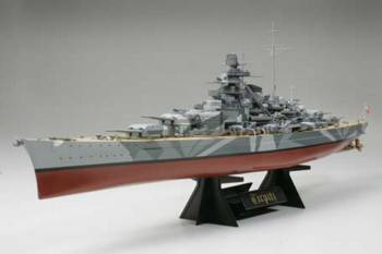 Tirpitz German Battleship