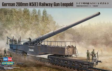 LEOPOLD RAIL GUN from Hobby Boss